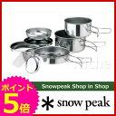 スノーピーク パーソナルクッカーNo.3 [ CS-073 ] [ スノー ピーク ShopinShop | キャンプ 用品 オートキャンプ 用品| SNOW ...