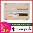 スノーピーク マナイタセットL [ CS-208 ] Chopping Board L [ スノー ピーク ShopinShop | キャンプ 用品 オートキャンプ 用品| SNOW PEAK ][P5]