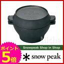 SNOWPEAK スノーピーク コロダッチポット [ CS-501 ] [ スノー ピーク ShopinShop | ダッチオーブン キャンプ 用品 オートキャ...