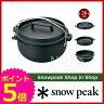 【即納】 SNOWPEAK スノーピーク 和鉄ダッチオーブン26 [ CS-520 ] [ スノー ピーク ShopinShop | キャンプ 用品 オートキャンプ 用品| SNOW PEAK ]【送料無料】[P5]