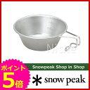 スノーピーク シェラカップ [ E-103 ] [ スノー ピーク ShopinShop   SNOW PEAK   シェラカップ   テーブルウェア テーブル...