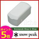 スノーピーク ほおずき 充電池パック [ ES-071 ][P5]