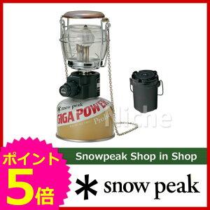スノーピーク ランタン ShopinShop