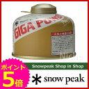 スノーピーク ギガパワーガス110 プロイソ [ GP-110G ] [ SNOW PEAK スノー ピーク ShopinShop   アウトドア キャンプ 用品 オートキャンプ 用品   カセットボンベ ガスカートリッジ ][P5]