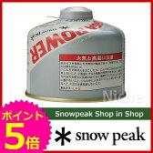 スノーピーク ギガパワーガス250 イソ [ GP-250S ] [ SNOW PEAK スノー ピーク ShopinShop | キャンプ 用品 オートキャンプ 用品 | カセットボンベ ガスカートリッジ ][P5]