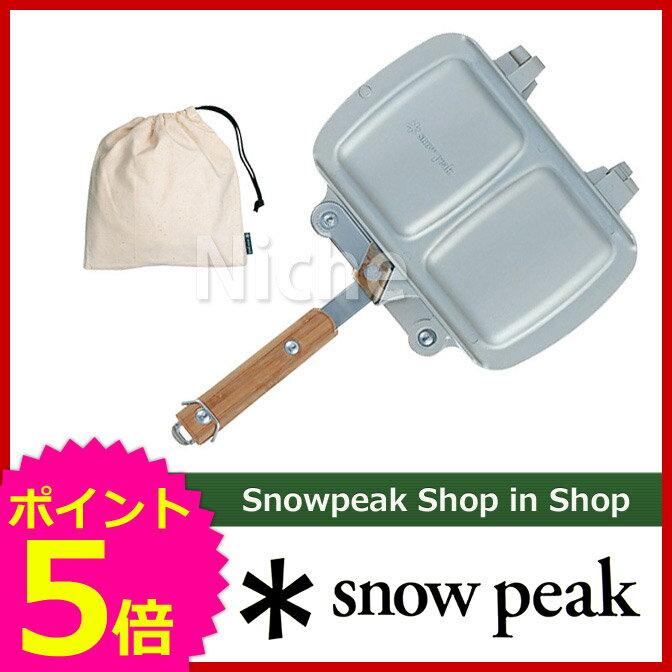 スノーピーク ホットサンドクッカー トラメジーノ [ GR-009 ] [ snow pe…...:mitsuyoshi:10003294