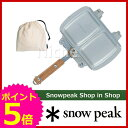スノーピーク ホットサンドクッカー トラメジーノ [ GR-009 ] [ snow peak ShopinShop スノーピーク クッカー ホットサンドメーカー 直..