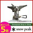 スノーピーク ギガパワーマイクロマックス [ GS-110AR ] [ SNOW PEAK スノーピーク ShopinShop | キャンプ 用品 オートキャンプ 用品 ]【送料無料】[P5]