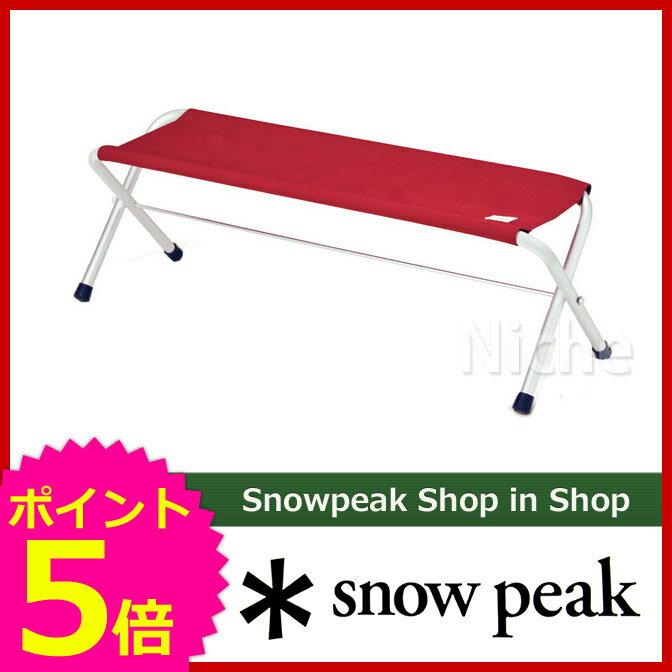 スノーピーク FDベンチRD [ LV-071RD ] [ SNOWPEAK スノーピーク チェア ][P5] イス 送料無料