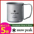 スノーピーク チタンシングルマグ 300 フォールディングハンドル [ MG-042FHR ] [ スノー ピーク ShopinShop | キャンプ 用品 オートキャンプ 用品| SNOW PEAK ][P5]