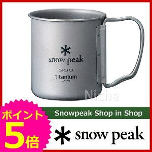 スノーピーク チタンシングルマグ フォールディングハンドル ShopinShop キャンプ