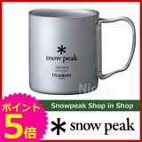 スノーピーク チタンダブルマグ 300 フォールディングハンドル [ MG-052FHR ] [ スノー ピーク ShopinShop | キャンプ 用品 オートキャンプ 用品|