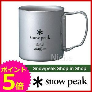スノーピーク チタンダブルマグ フォールディングハンドル ShopinShop キャンプ