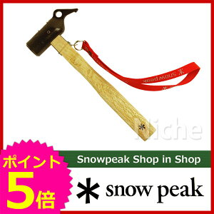 スノーピーク ペグハンマー ShopinShop アウトドア キャンプ オートキャンプ