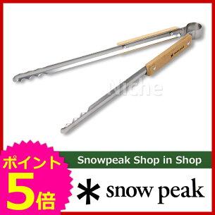 スノーピーク ShopinShop キャンプ オートキャンプ