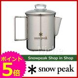 スノーピーク ステンレスパーコレーター6カップ [ PR-006 ] [ スノー ピーク ShopinShop | キャンプ 用品 オートキャンプ 用品| SNOW PEAK ]【】[P5]