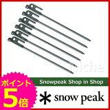 ��SNOW PEAK�˥��Ρ��ԡ��� ����åɥ��ơ���30 6���� [ R-103-1 ] [ ���Ρ� �ԡ��� ShopinShop | �ƥ�� �ڥ� ���ꥹ�� | ������ ���� �����ȥ����� ���� | SNOWPEAK ][P5]