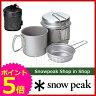 スノーピーク トレックコンボ [ SCS-010 ] [ スノー ピーク ShopinShop | キャンプ 用品 オートキャンプ 用品| SNOW PEAK ][P5]