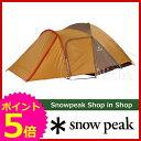 スノーピーク アメニティドーム(ベージュ×グレー×エンジ) [ SDE-001 ] [ スノー ピーク flagshipshop | オートキャンプ テント タープ 関連品| キャンプ 用品 オートキャンプ 用品| SNOW PEAK ]【送料無料】[P5][14SSpu][TX]