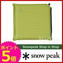 スノーピーク マット&ピロー TM-094 [ スノー ピーク ShopinShop | キャンプ 用品 オートキャンプ 用品| SNOW PEAK ][P5][nocu]
