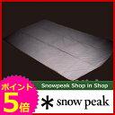 【即納】 スノーピーク リビングシェル フロアマットハーフ [ TM-130 ] Living Shell Floor Mat Half [ スノー ピーク ShopinShop | SNOW PEAK ]【送料無料】[P5]【廃番】 0824楽天カード分割