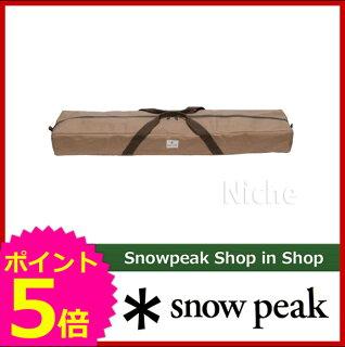 スノーピークポールキャリングケース