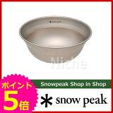 スノーピーク SPテーブルウェア ボールM [ TW-030 ] [ スノー ピーク ShopinShop | SNOW PEAK | テーブルウェア テーブルウエア スノーピーク