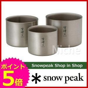 スノーピーク スタッキングマグ ShopinShop マグカップ