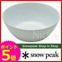 スノーピーク ノキ ボウルL [ TW-264 ] [ スノー ピーク ShopinShop | SNOW PEAK | テーブルウェア テーブルウエア スノーピーク | キャンプ 用品 オートキャンプ 用品 ][P5]