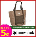 スノーピーク トートバック M [ UG-071R ] [ スノー ピーク ShopinShop | キャンプ 用品 オートキャンプ 用品| SNOW PEAK ][P5]