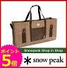 スノーピーク トートバック J ジャンボ [ UG-072R ] [ スノー ピーク ShopinShop   キャンプ 用品 オートキャンプ 用品  SNOW PEAK ]【送料無料】[P5]