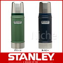 stanley(スタンレー) クラシック真空ボトル 0.47L STANLEY(スタンレー) [ 01228-032 | 01228-037 ][P10]