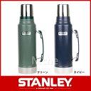 stanley(スタンレー) クラシック真空ボトル 1L STANLEY(スタンレー) [ 01254-046 | 01254-050 ][P10]