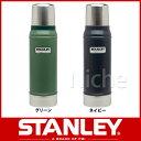 stanley(スタンレー) クラシック真空ボトル 0.75L STANLEY(スタンレー)[ 01612-004   01612-006 ][P10]