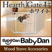 最新モデル ベビーダン ハースゲート L ホワイト [ HEARTH GATE BabyDan ハース ゲート 56807 ]