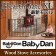 【即納】最新モデル ベビーダン ハースゲート XL [ HEARTH GATE BabyDan ハース ゲート ]