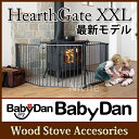 【即納】最新モデル ベビーダン ハースゲート XXL [ HEARTH GATE BabyDan ハース ゲート ]