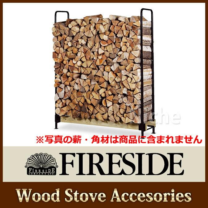 2×4ログラック(スライド)[ YFW ] ≪暖炉・薪ストーブのお店≫[ 薪 ストーブ ・関連用品 | 薪ストーブ 販売 ][ ファイヤーサイド fireside ]