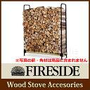 2×4ログラック(スライド)[ YFW ] ≪暖炉・薪ストーブのお店≫[ 薪 ストーブ ・関連用品