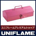 ユニフレーム カラーツールBOX ピンク [ 665862 ]【廃番】