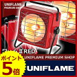   2 RED 630020 [    |  |     | uniflame   ][P5]