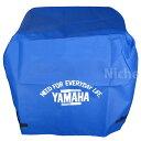 新商品 ヤマハ発電機アクセサリーヤマハ ボディーカバー ブルー 【EF2000is用】