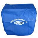 新商品 ヤマハ発電機アクセサリーヤマハ ボディーカバー ブルー 【EF2500i用】