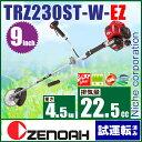 【新品・試運転済み】 ゼノア 刈払機 STレバー 両手ハンドル TRZ230ST-W-EZ ジャストシリーズ [ 966731020 ] 0824楽天カード分割