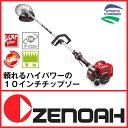 【新品・試運転済み】 ゼノア 刈払機 STレバー ループハンドル TRZ260ST-L-EZ ジャストシリーズ [ 966731120 ]