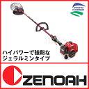 【新品・試運転済み】 ゼノア 刈払機 STレバー ループハンドル BCZ271ST-GL-EZ ジュラルミンシリーズ [ 966798109 ]