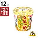 エース スープはるさめ生姜みそ味 27gx12個[2ケース]