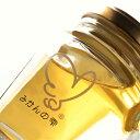 国産蜂蜜 みかんの雫120g はちみつ(自家用・ギフト)