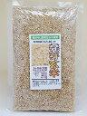 もち米の発芽玄米 300g 農薬完全不使用、自然栽培で育てられた四国香川県の元気もち米 香川県産もち