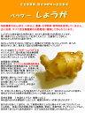 【有機野菜ランキング1位獲得】 さぬきベジッ粉 ...
